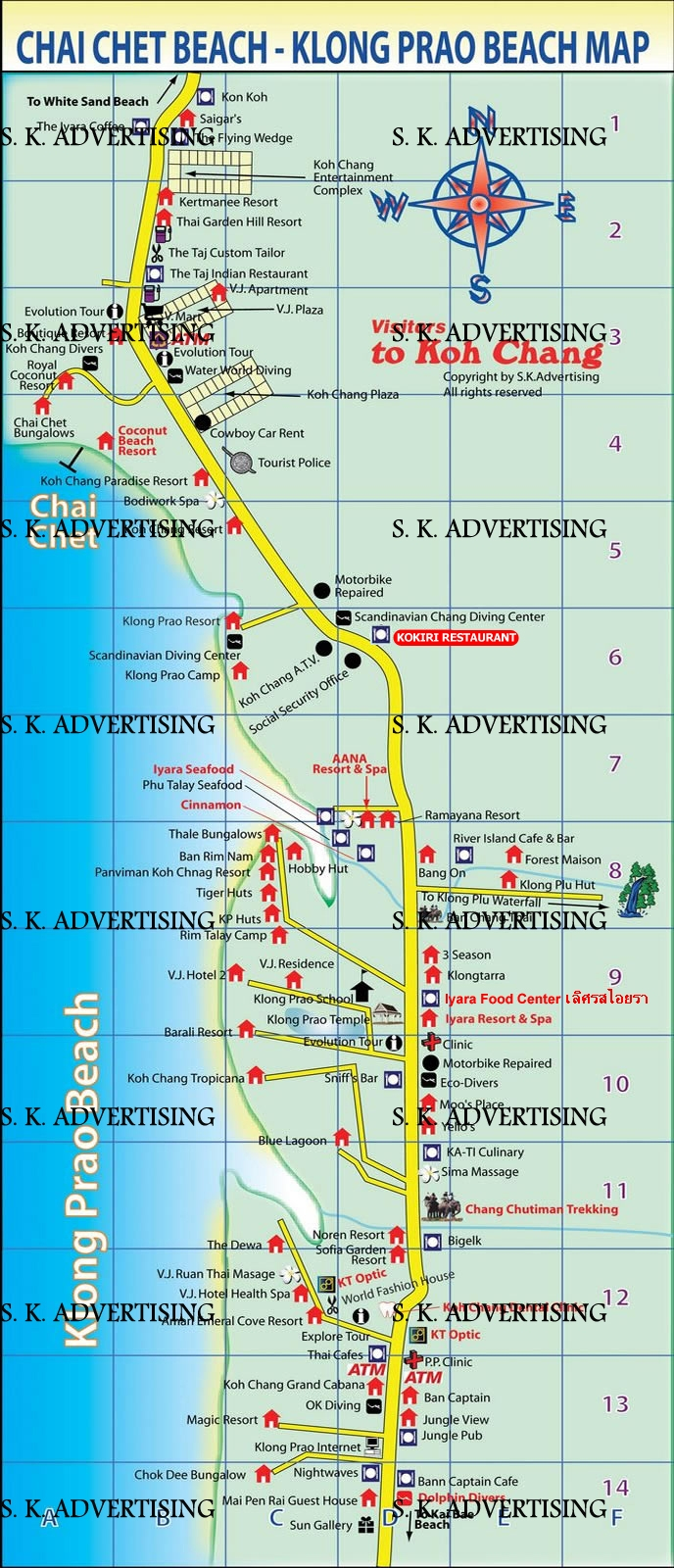 Chai Chet & Khlong Prao Beach Map