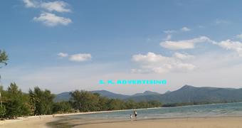 Klong Prao Beach< Koh Chang