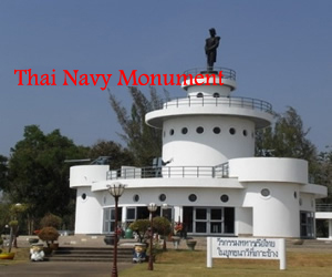 Naval Battle Monument